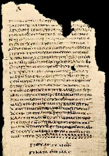 Gospel of Thomas Fragment