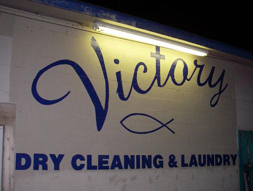 victory-laundry-Jesus